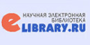 The official web � site of the e-library.ru